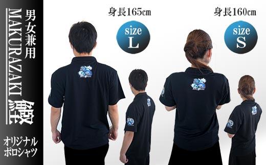 AA-453 オリジナルポロシャツ 2着(かつおキャラクターデザイン)