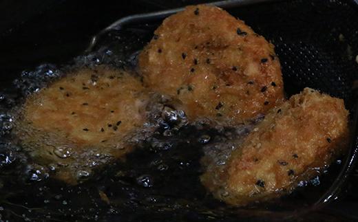 【揚済で揚げる手間なし】街の惣菜屋「まつのしたdelica」鰹 コロッケ 20個