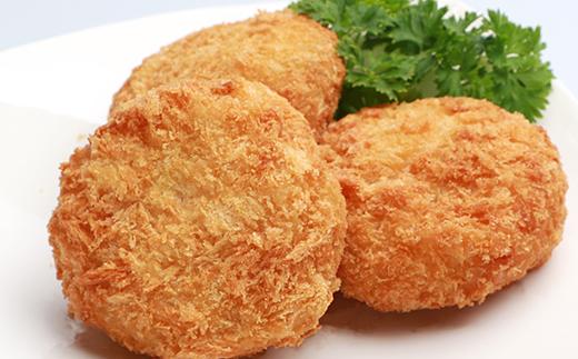 【冷凍】街の惣菜屋「まつのしたdelica」さつまいも コロッケ 20個 惣菜 おかず 揚げ物 簡単