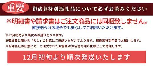 【お歳暮】Gonsuke鰹ベーコン ペッパー ハーブ ごんすけ おつまみ 燻製 AA-646