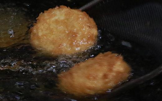 【揚済で揚げる手間なし】街の惣菜屋「まつのしたdelica」さつまいも コロッケ 20個 冷凍 惣菜 おかず 揚げ物 簡単