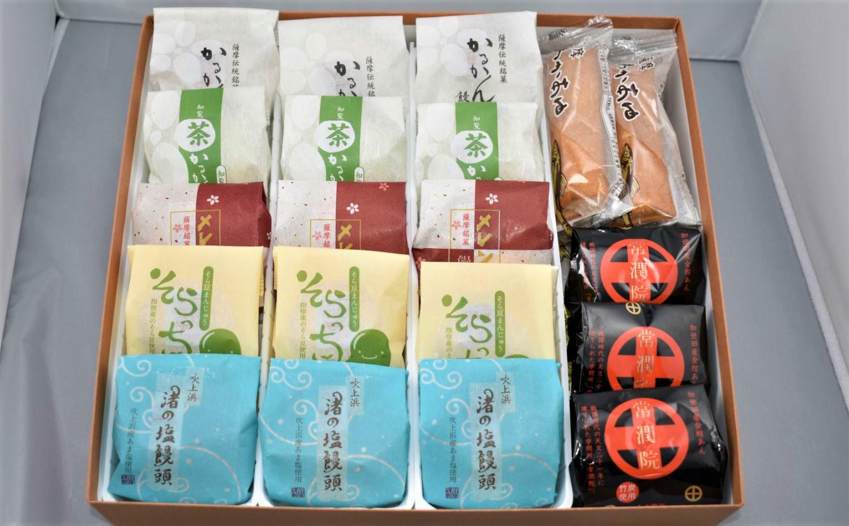 【創業嘉永2年の老舗】小田屋の薩摩銘菓詰め合わせ(7種)