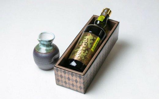 【蔵元直送】萬世酒造 感謝1本&徳利セット