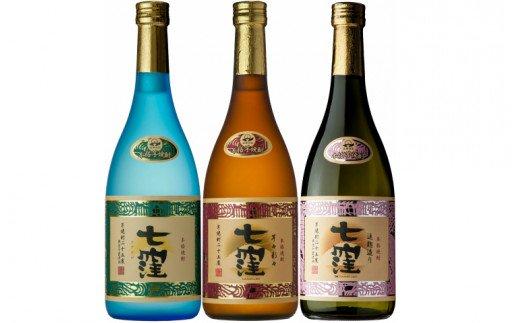 【蔵元直送】東酒造 七窪飲み比べセット