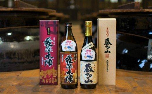 【蔵元直送】萬世酒造 薩摩伝承飲み比べセット