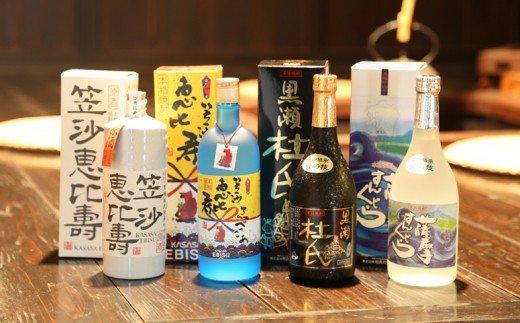 【蔵元直送】杜氏の里笠沙 杜氏厳選焼酎4本セット