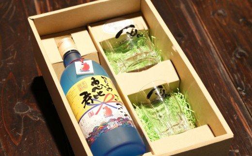 【蔵元直送】杜氏の里笠沙 笠沙恵比寿720ml・グラス付セット