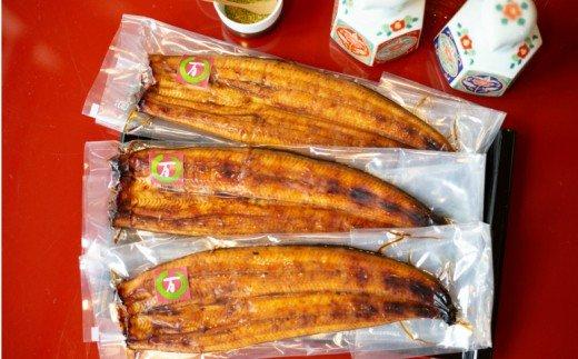 【鹿児島県産 鰻】うなぎ専門店「万のせ」 うなぎ蒲焼3尾(手焼き)