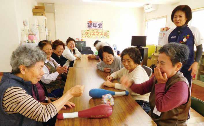 (2)健康で明るくたがいに助け合うあたたかいまちづくり
