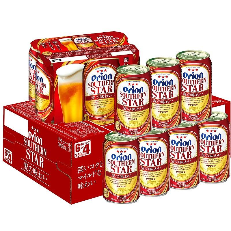 オリオン「サザンスター 熟コクの赤」 350ml缶×24本入ケース