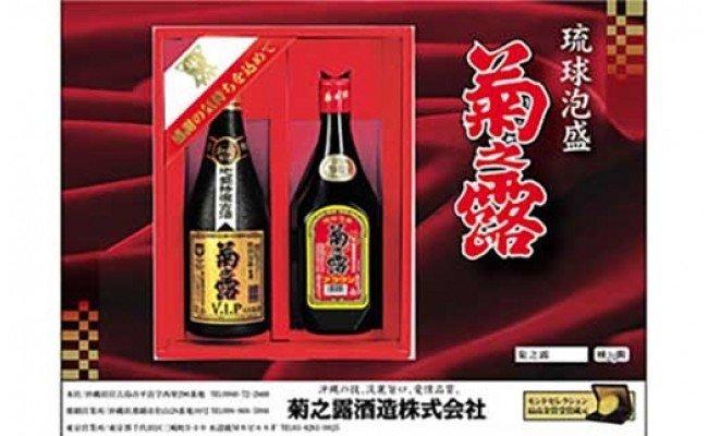 菊之露VIPゴールド・ブラウンギフトセット
