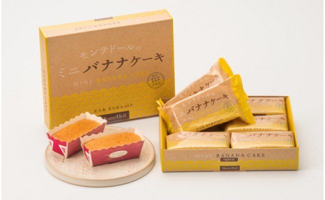 ミニバナナケーキ(6コ入) 2箱セット