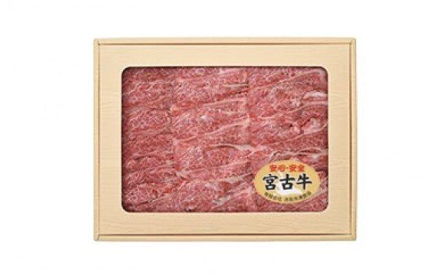 宮古島産黒毛和牛 特選5等級 すき焼き・しゃぶしゃぶ 400g