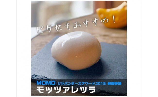 モッツァレラチーズ食べ比べ★ペアセット★