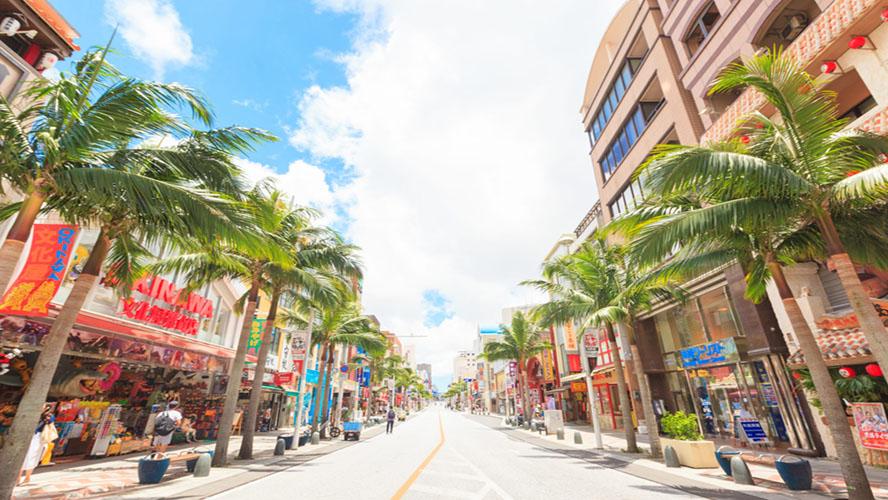 ふるさとパレットに沖縄県那覇市が参加しました