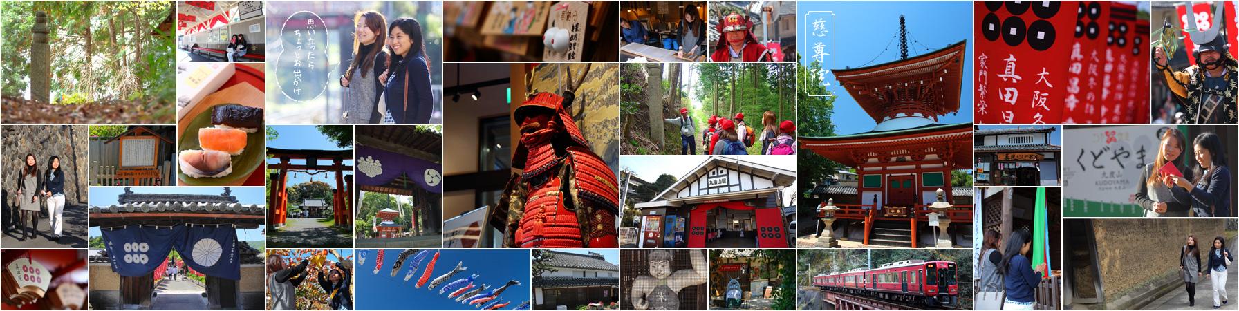 ふるさとパレットに和歌山県九度山町が参加しました