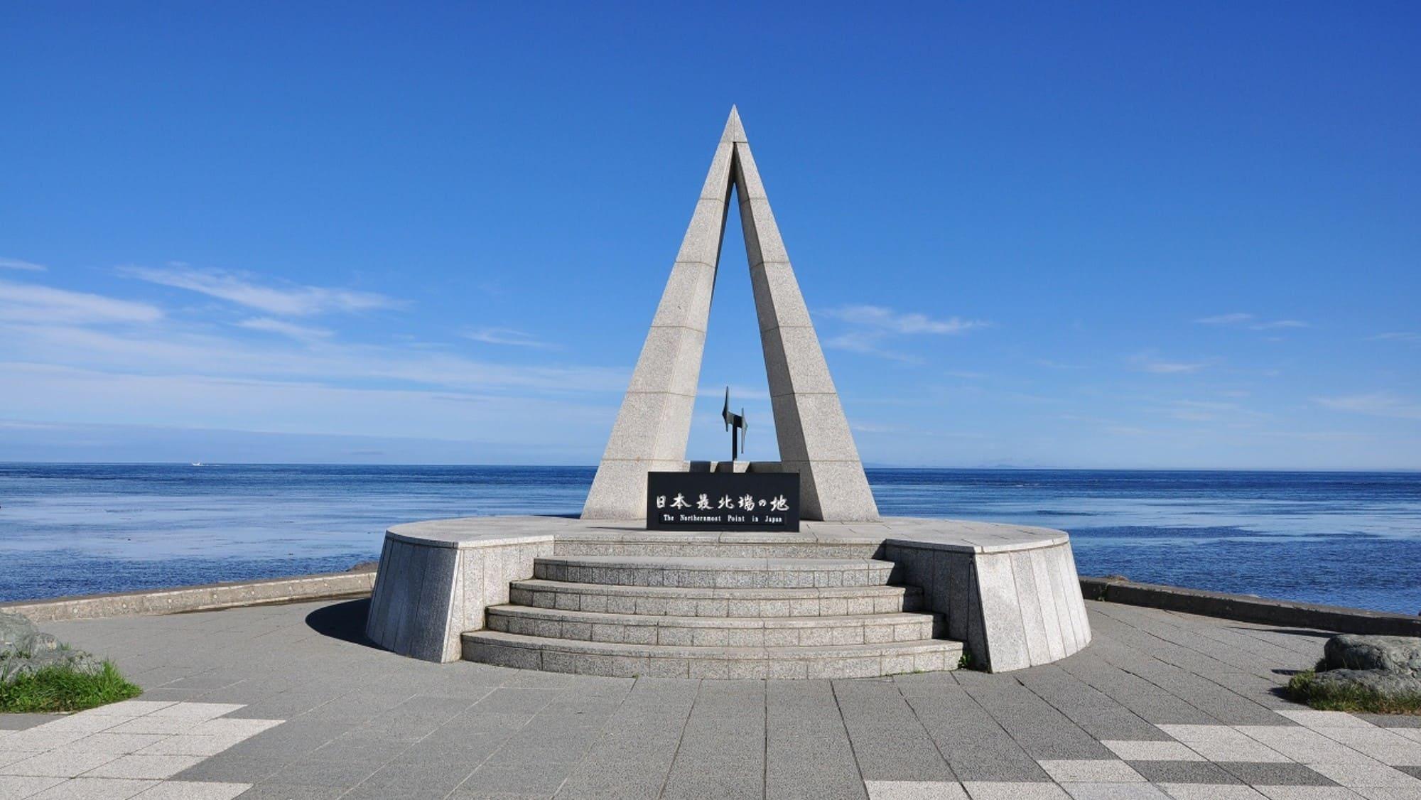 ふるさとパレットに北海道稚内市が参加しました